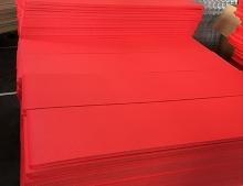 红色EVA泡棉材料