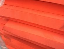 生产EVA泡棉材料
