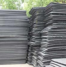 黑色eva板材